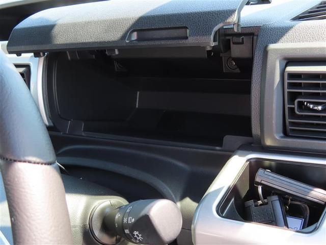 GターボレジャーED フルセグ メモリーナビ DVD再生 バックカメラ 衝突被害軽減システム ETC 両側電動スライド LEDヘッドランプ ワンオーナー(12枚目)