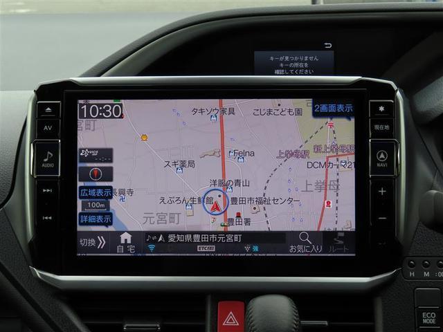 ZS 煌II フルセグ メモリーナビ DVD再生 後席モニター バックカメラ 衝突被害軽減システム ETC 両側電動スライド LEDヘッドランプ ウオークスルー 乗車定員7人 3列シート ワンオーナー(6枚目)