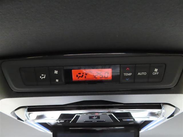 ZS 煌II フルセグ メモリーナビ DVD再生 後席モニター バックカメラ 衝突被害軽減システム ETC 両側電動スライド LEDヘッドランプ ウオークスルー 乗車定員7人 3列シート ワンオーナー(10枚目)