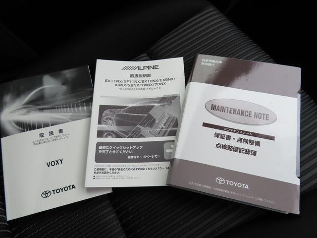 ZS 煌II フルセグ メモリーナビ DVD再生 後席モニター バックカメラ 衝突被害軽減システム ETC 両側電動スライド LEDヘッドランプ ウオークスルー 乗車定員7人 3列シート ワンオーナー(28枚目)