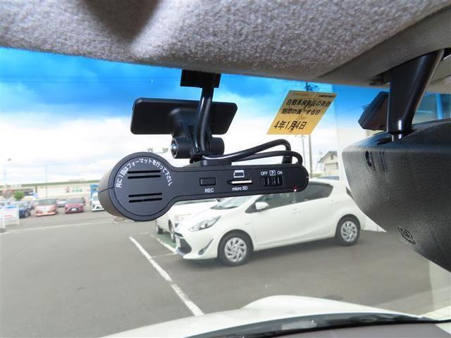 G・Lパッケージ バックカメラ ETC ドラレコ HIDヘッドライト ワンオーナー アイドリングストップ(12枚目)