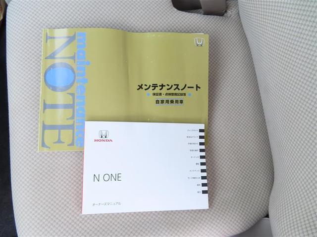 G・Lパッケージ バックカメラ ETC ドラレコ HIDヘッドライト ワンオーナー アイドリングストップ(24枚目)