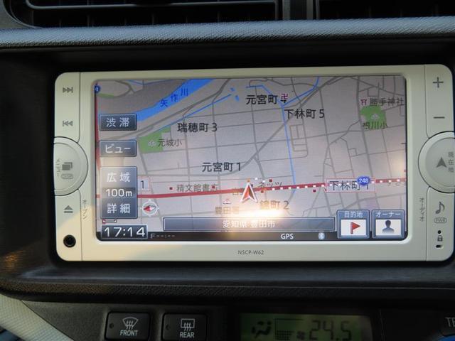 トヨタ アクア S SDナビ ワンセグTV スマートキー
