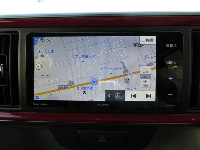 シルク Gパッケージ SAII LEDライト スマ-トキ-(10枚目)