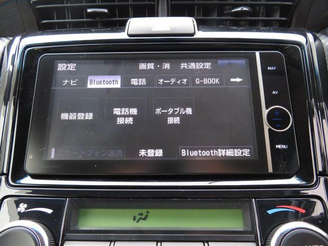 「トヨタ」「カローラフィールダー」「ステーションワゴン」「愛知県」の中古車12