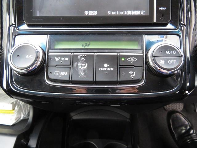 「トヨタ」「カローラフィールダー」「ステーションワゴン」「愛知県」の中古車13
