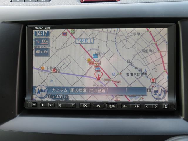 ワンセグSDメモリーナビ装備。ドライブ・旅行の前日に地図を調べる必要はもうありません。朝、車に乗ってから行先を入力すれば目的地まで音声で案内してくれます