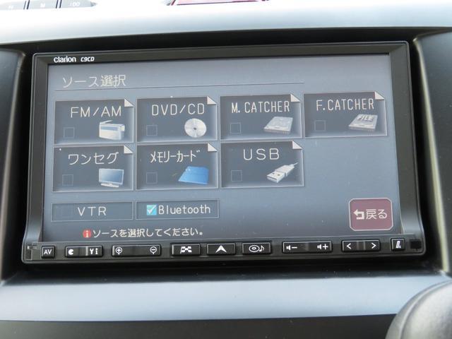 Bluetooth(ブルートゥース)接続機能付き。 スマートホンなどからお気に入りの音楽をワイヤレス再生できます。 ドライブがさらに楽しくなりますね♪