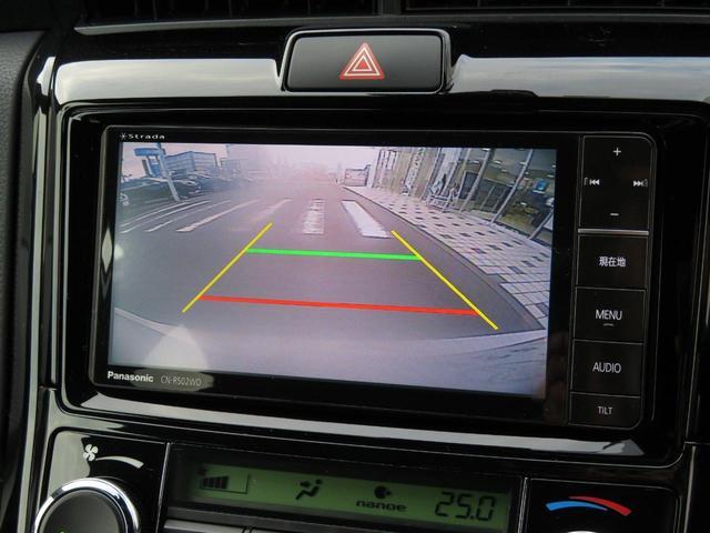 1.5G ダブルバイビー メモリーフルセグナビ Bluetooth バックカメラ ETC LEDヘッドライト スマートキー トヨタセーフティセンス(7枚目)
