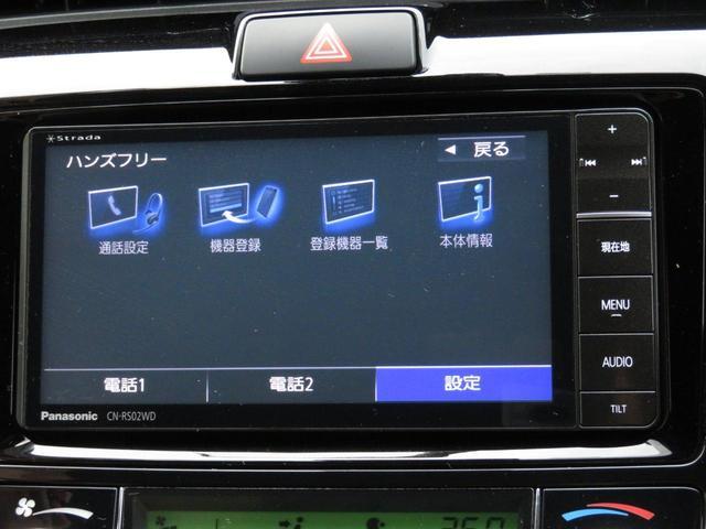 1.5G ダブルバイビー メモリーフルセグナビ Bluetooth バックカメラ ETC LEDヘッドライト スマートキー トヨタセーフティセンス(8枚目)