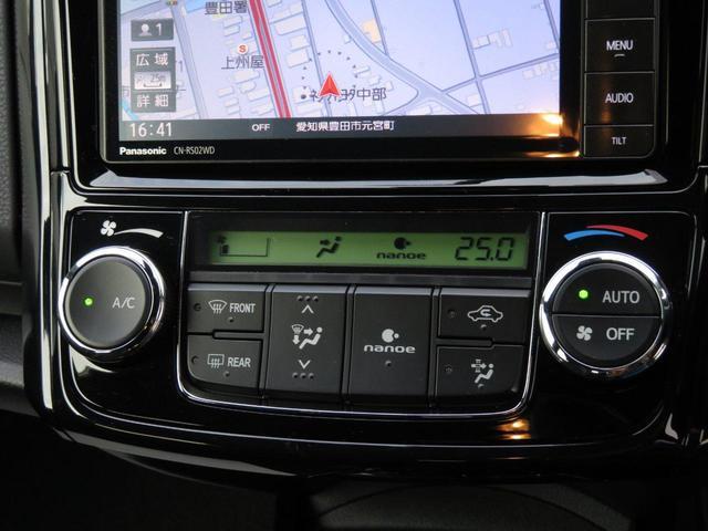1.5G ダブルバイビー メモリーフルセグナビ Bluetooth バックカメラ ETC LEDヘッドライト スマートキー トヨタセーフティセンス(11枚目)