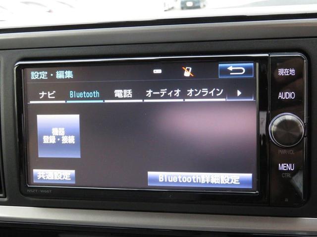 X Gパッケージ メモリーフルセグナビ Bluetooth バックカメラ ETC LEDヘッドライト スマートキー スマートアシスト(8枚目)