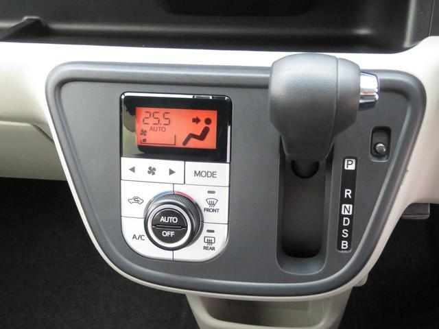 X Gパッケージ メモリーフルセグナビ Bluetooth バックカメラ ETC LEDヘッドライト スマートキー スマートアシスト(10枚目)