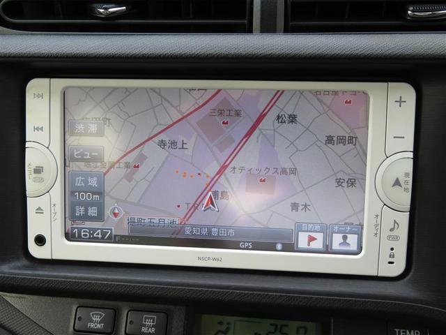 S メモリーワンセグナビ Bluetooth ETC スマートキー(6枚目)