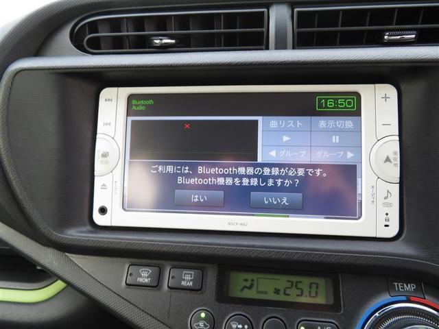 S メモリーワンセグナビ Bluetooth ETC スマートキー(7枚目)
