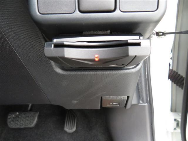 S メモリーワンセグナビ Bluetooth ETC スマートキー(9枚目)