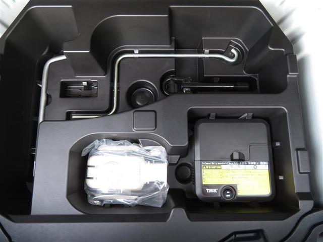S メモリーワンセグナビ Bluetooth ETC スマートキー(16枚目)