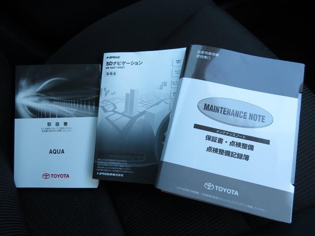 Sスタイルブラック メモリーフルセグナビ バックカメラ スマートキー トヨタセーフティセンス(22枚目)