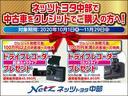 1.5G ダブルバイビー メモリーフルセグナビ Bluetooth バックカメラ ETC LEDヘッドライト スマートキー トヨタセーフティセンス(2枚目)