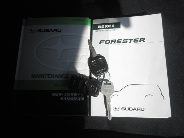 スバル フォレスター クロススポーツ2.0iアルカンターラスタイル