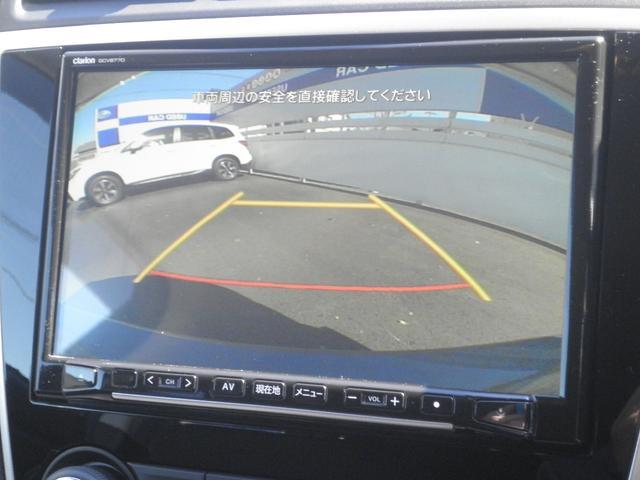 バックカメラも装備しているので、駐車が苦手な方でも安心!
