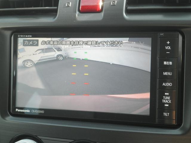 2.0i-L アイサイト ナビ バックカメラ ETC(15枚目)