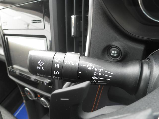 2.0i-S アイサイト ナビ Rカメラ ETC2.0(19枚目)