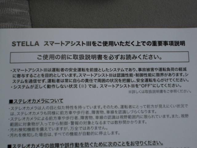「スバル」「ステラ」「コンパクトカー」「愛知県」の中古車47