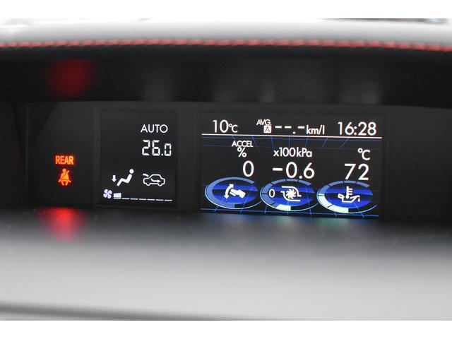 メンテナンス等車からの様々な運転情報を表示するマルチファンクションディスプレイ