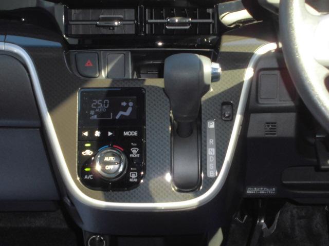 温度設定するだけで車内を快適に保ってくれるオートエアコン♪