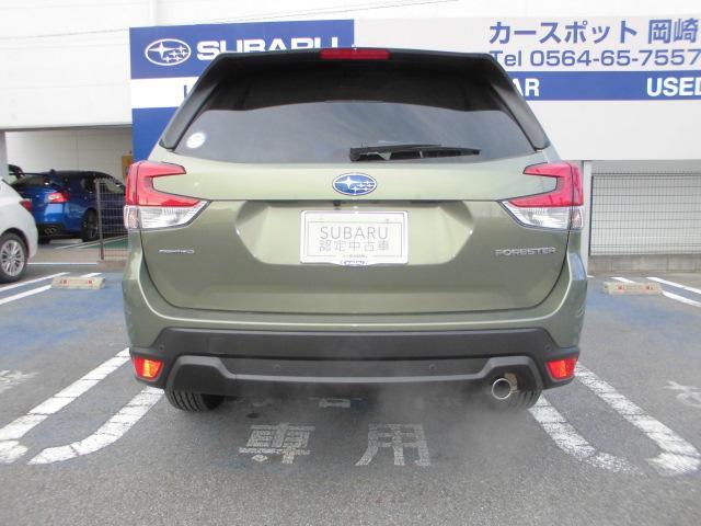 「スバル」「フォレスター」「SUV・クロカン」「愛知県」の中古車5
