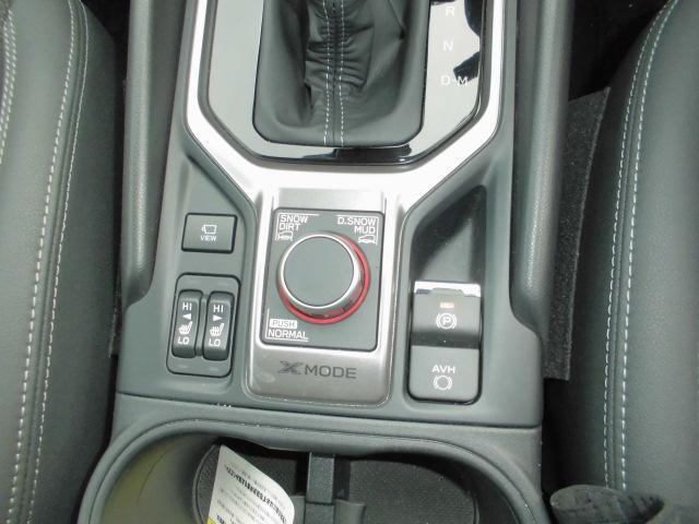 「スバル」「フォレスター」「SUV・クロカン」「愛知県」の中古車26