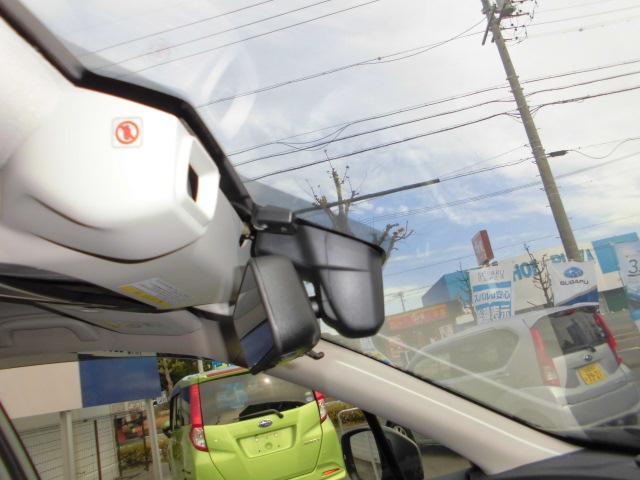 「スバル」「フォレスター」「SUV・クロカン」「愛知県」の中古車30