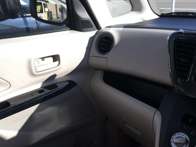 日産 デイズルークス S 4WD 届出済未使用車 衝突軽減ブレーキ シートヒーター