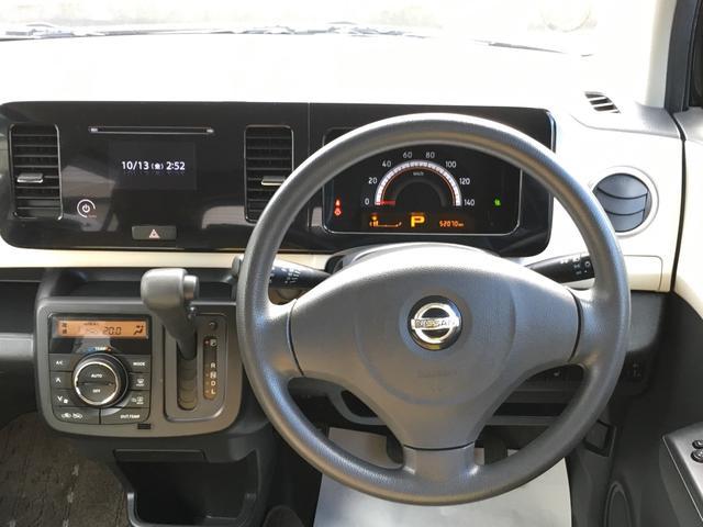 日産 モコ X FOUR 4WD バックモニター オートエアコン