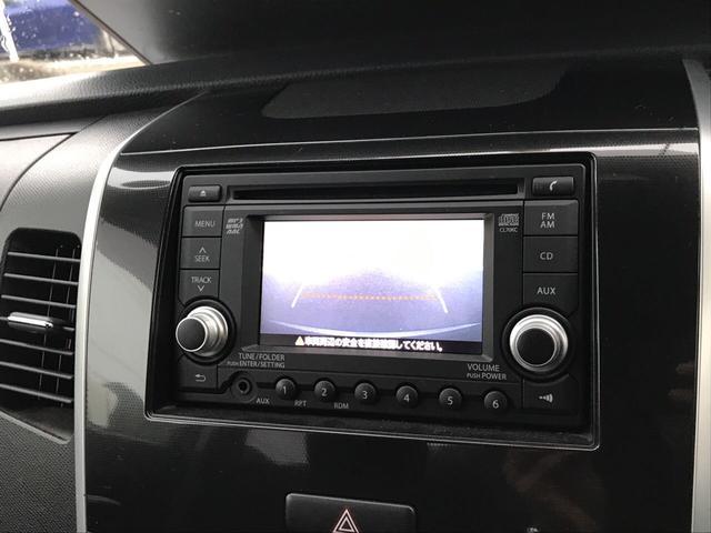 スズキ ワゴンR FXリミテッド バックモニター プッシュスタート 4WD