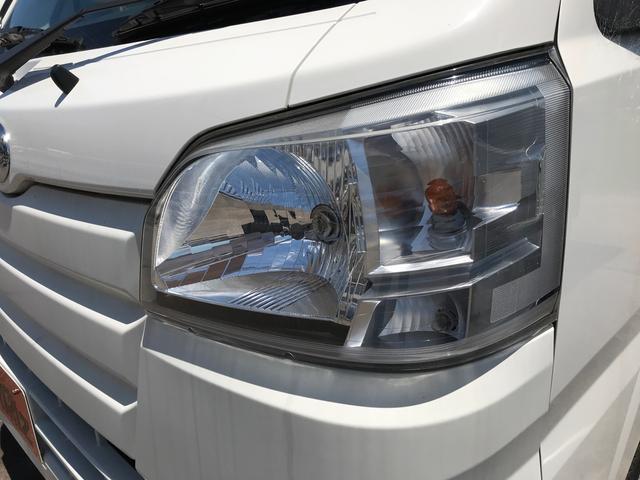 「ダイハツ」「ハイゼットトラック」「トラック」「岐阜県」の中古車16