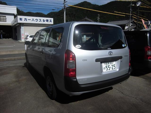 「トヨタ」「プロボックスバン」「ステーションワゴン」「岐阜県」の中古車4