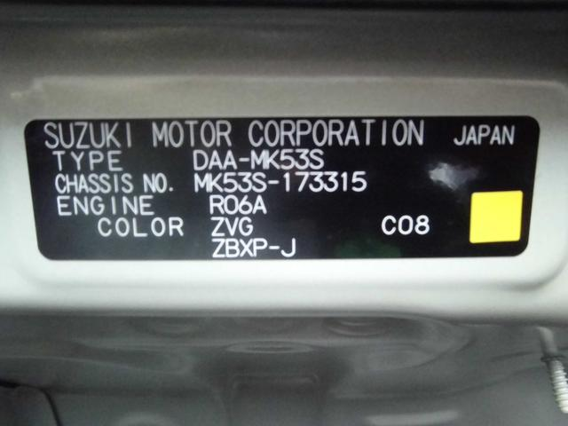 「スズキ」「スペーシア」「コンパクトカー」「岐阜県」の中古車3