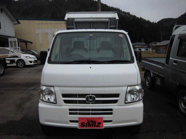 「ホンダ」「アクティトラック」「トラック」「岐阜県」の中古車3