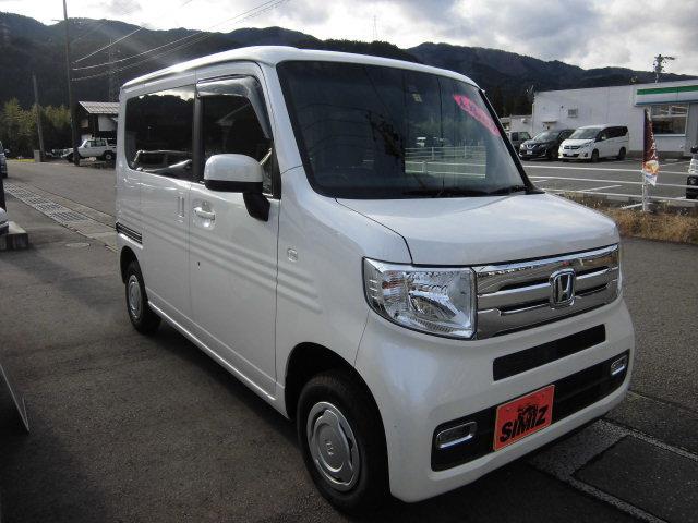 「ホンダ」「N-VAN+スタイル」「軽自動車」「岐阜県」の中古車2