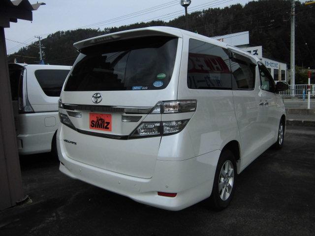 「トヨタ」「ヴェルファイア」「ミニバン・ワンボックス」「岐阜県」の中古車4
