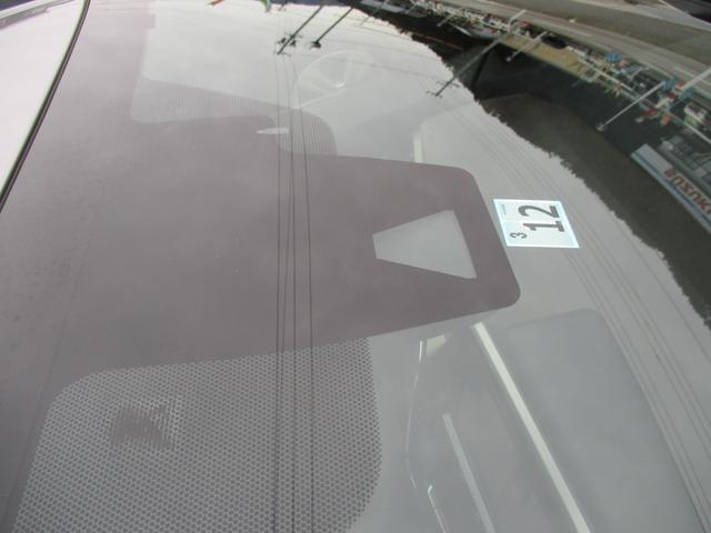 「トヨタ」「C-HR」「SUV・クロカン」「岐阜県」の中古車17