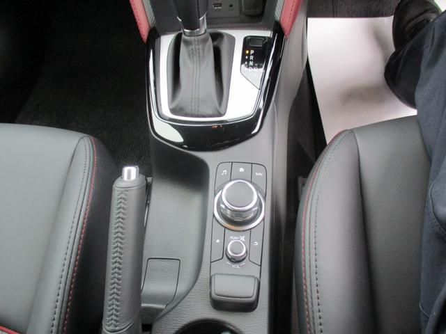 「マツダ」「CX-3」「SUV・クロカン」「岐阜県」の中古車7