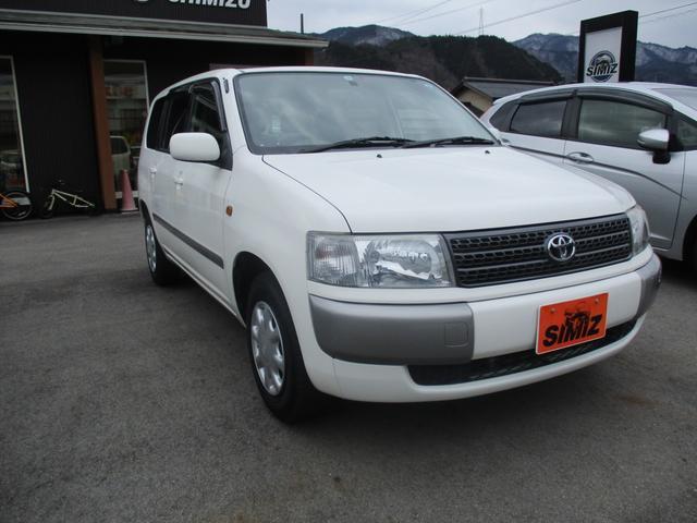 「トヨタ」「プロボックスワゴン」「ステーションワゴン」「岐阜県」の中古車2