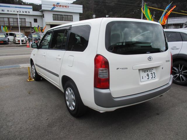 「トヨタ」「プロボックスワゴン」「ステーションワゴン」「岐阜県」の中古車5