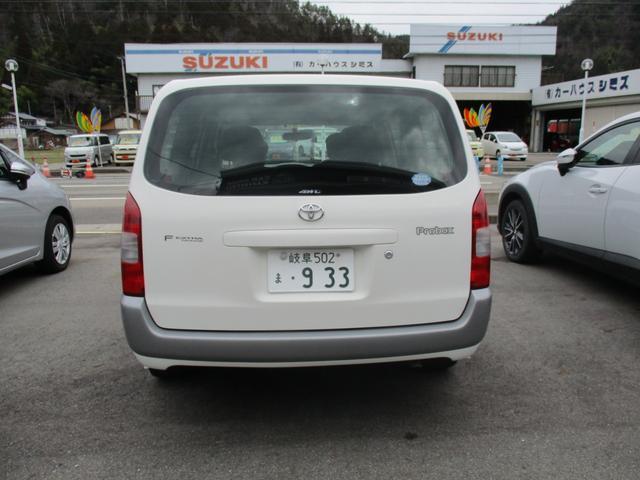 「トヨタ」「プロボックスワゴン」「ステーションワゴン」「岐阜県」の中古車8