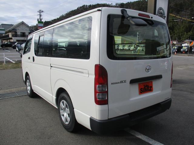 「トヨタ」「レジアスエースバン」「その他」「岐阜県」の中古車6