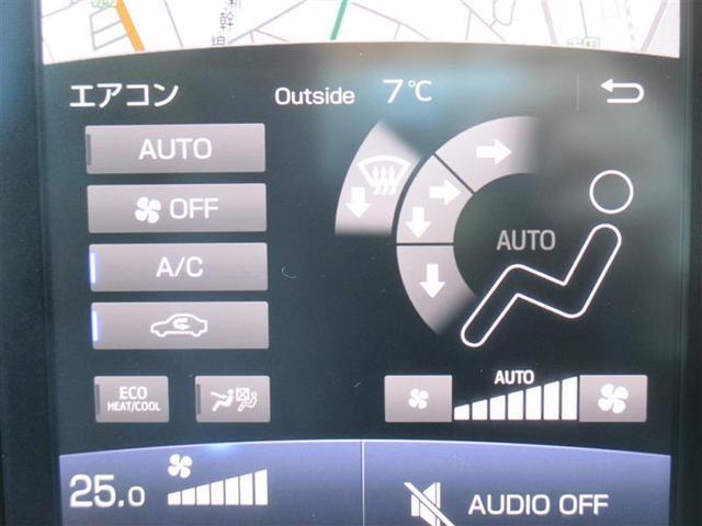 トヨタ プリウスPHV Sナビパッケージ 当社試乗車 メーカーナビ ETC