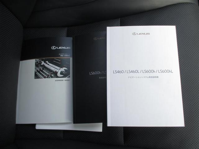 レクサス LS LS600hL ドライブレコーダー T-Value車